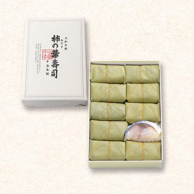 柿の葉寿司 さば10個入