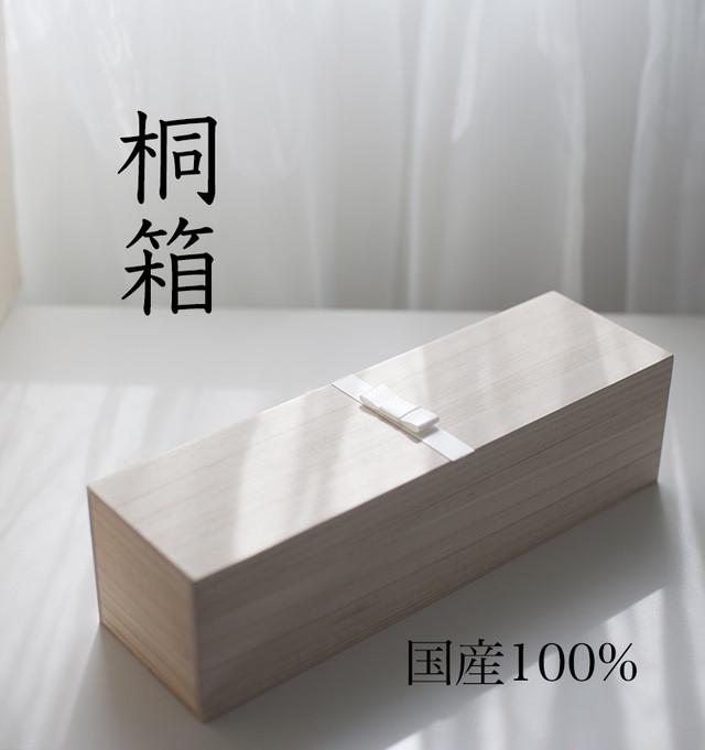 【仏花資格クラス】【桐箱】月夜・やすらぎ専用