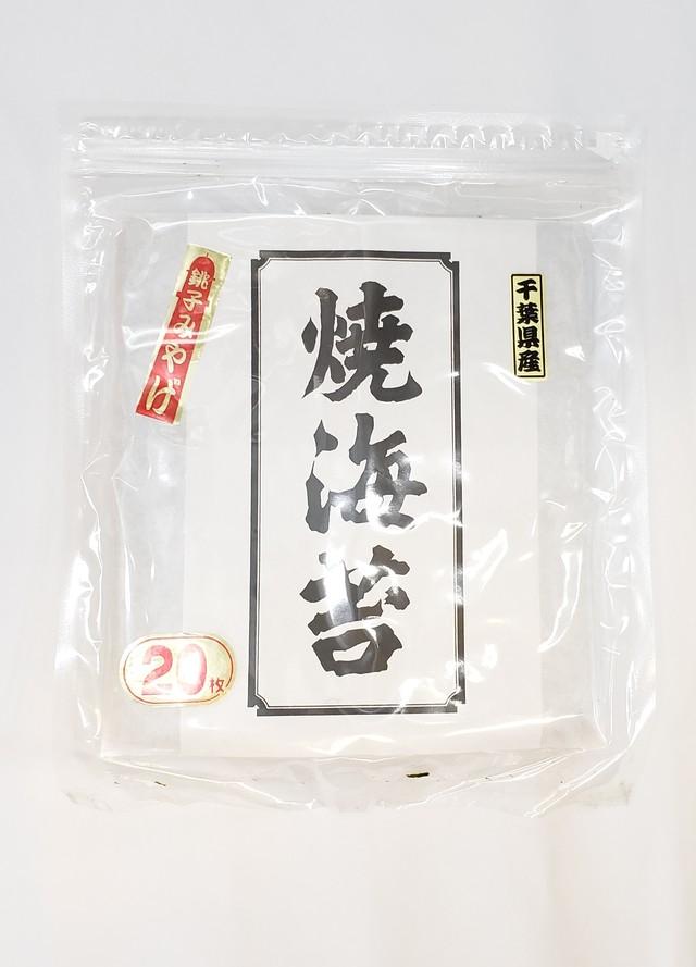 【鈴木海苔】千葉県産焼きのり 黒金 10枚入
