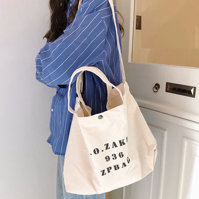 『即納商品』シンプルなトートバッグ A4サイズ
