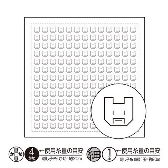 オリムパス 一目刺し花ふきん:H-1091 クマ(白)