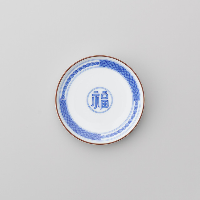 【辻製磁社】地紋見込み福字丸皿