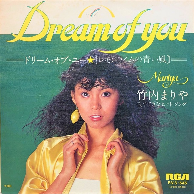 [中古7inch]  竹内まりや ‎– Dream Of You