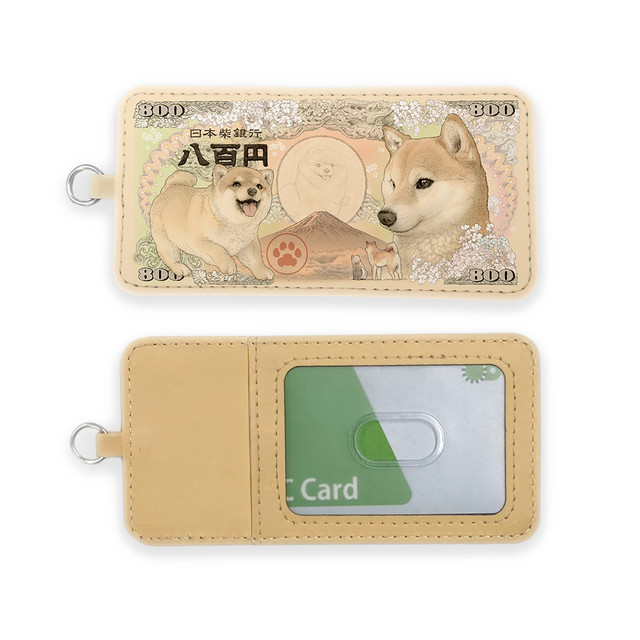 招福・柴犬紙幣ビジュアルタオル