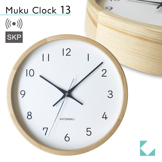 KATOMOKU muku clock 13 ヒノキ km-104HIRCS SKP電波時計