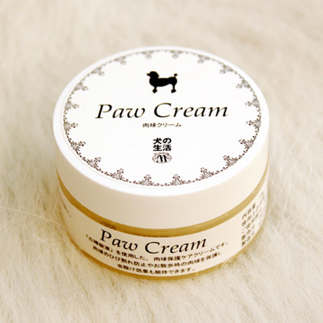 Paw Cream 肉球クリーム