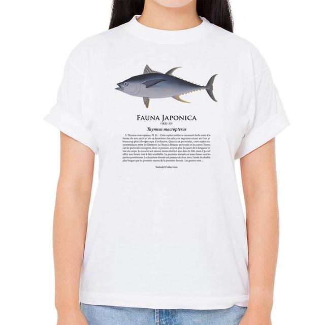 【キハダ】シーボルトコレクション魚譜Tシャツ(高解像・昇華プリント)