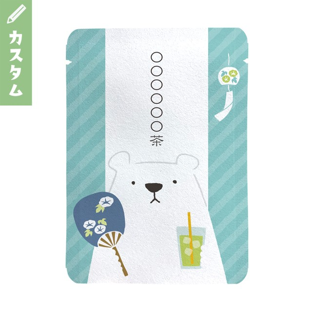 【カスタム対応】暑中見舞い向けシロクマ柄(10個セット)_cg041|オリジナルメッセージプチギフト茶