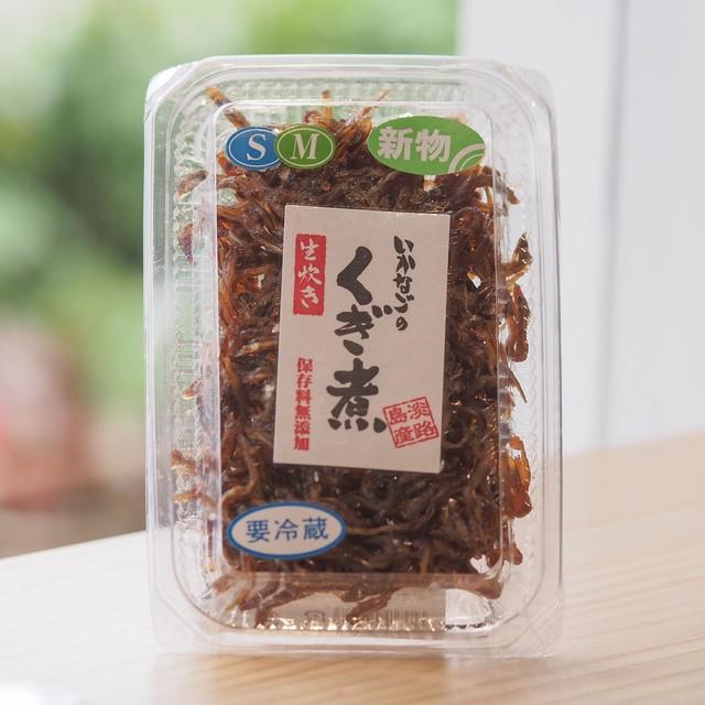 兵庫県・淡路島のいかなごのくぎ煮