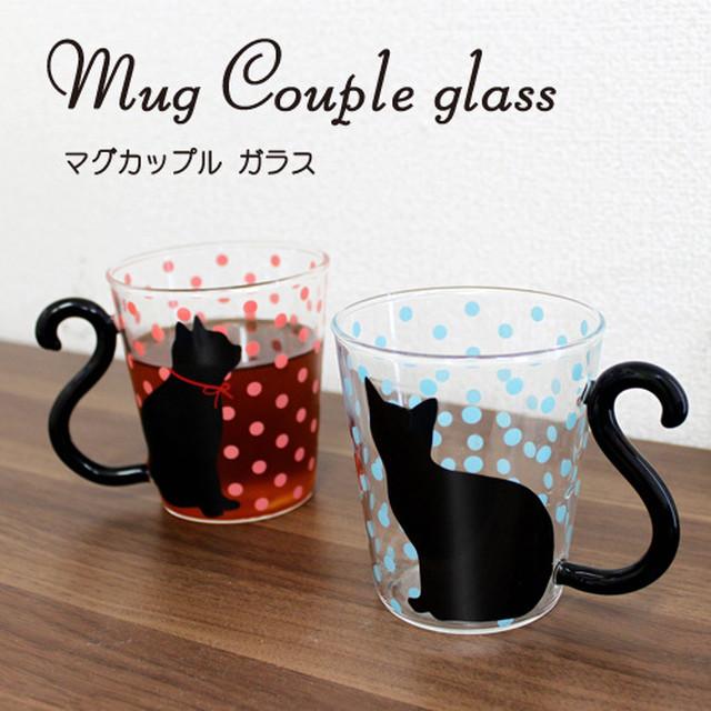 マグカップル(ガラス)黒猫/ドット