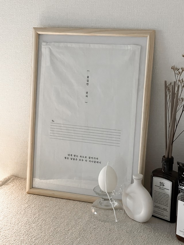 my fabric poster