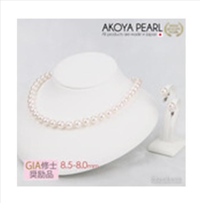 【66%OFF】宇和海真珠【鑑定書・おまけ付き】あこや真珠ネックレス(8.5×8.0mm)・イヤリング(8.0mm)  2点セット