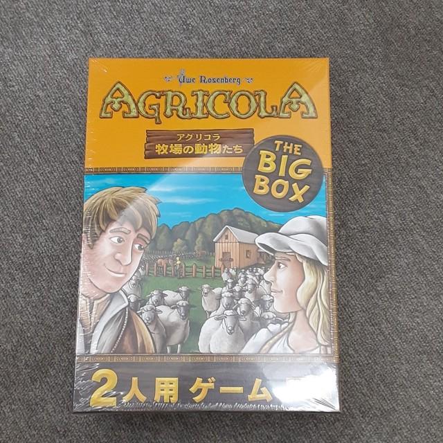 【未開封】アグリコラ:牧場の動物たち THE BIG BOX 日本語版