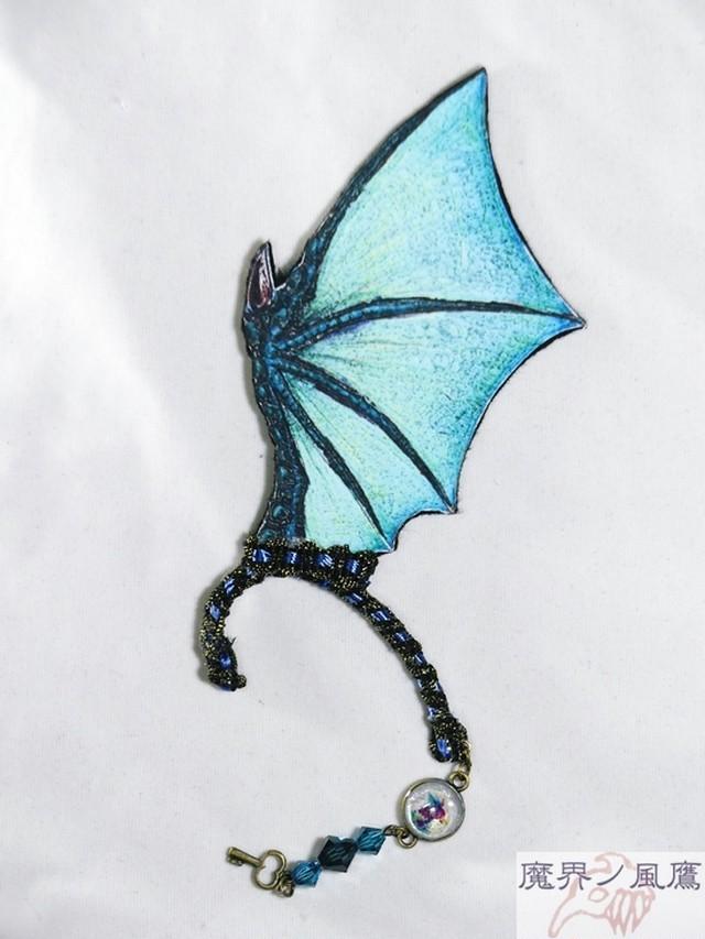ドラゴンの翼イヤーフック(雹竜) kz-019