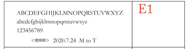 オプション1:リングの内側に文字入れ