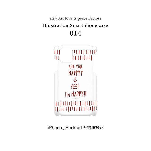 【受注生産】イラストスマホケース014*iPhone・Android 各機種対応 OD-SPC-014