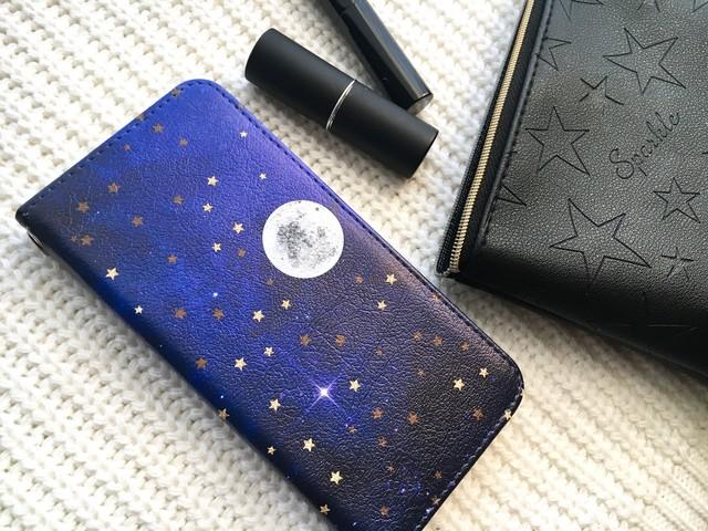 【送料無料】星が煌く素敵な夜空 手帳型スマホケース
