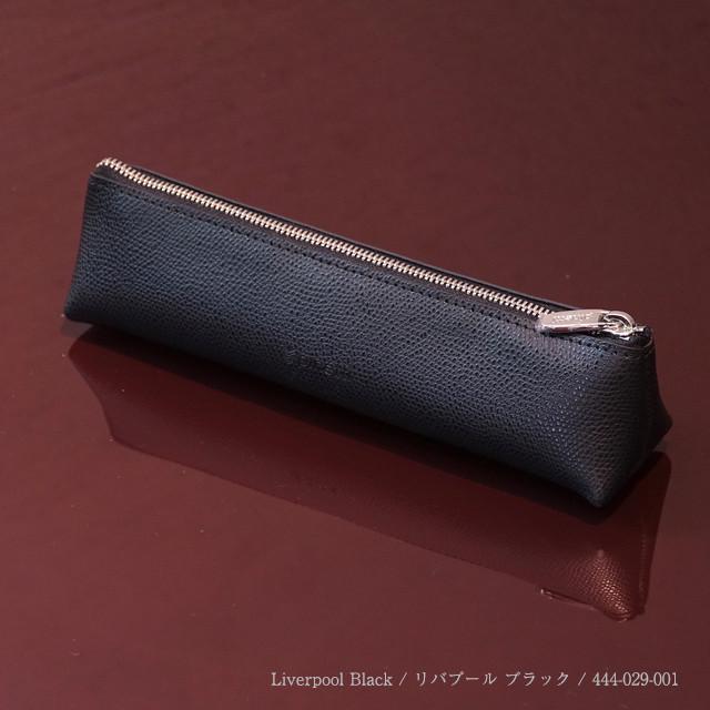 Pinetti Triangular Pencil Case / Liverpool ( ピネッティ トライアングルペンシルケース / リバプール)444-029