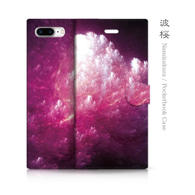 波桜 - 和風 手帳型iPhoneケース