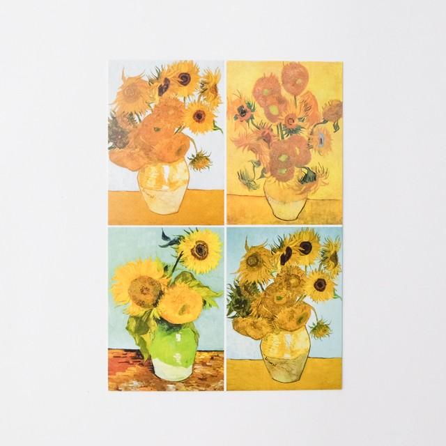 ゴッホ ポストカード ひまわり4種