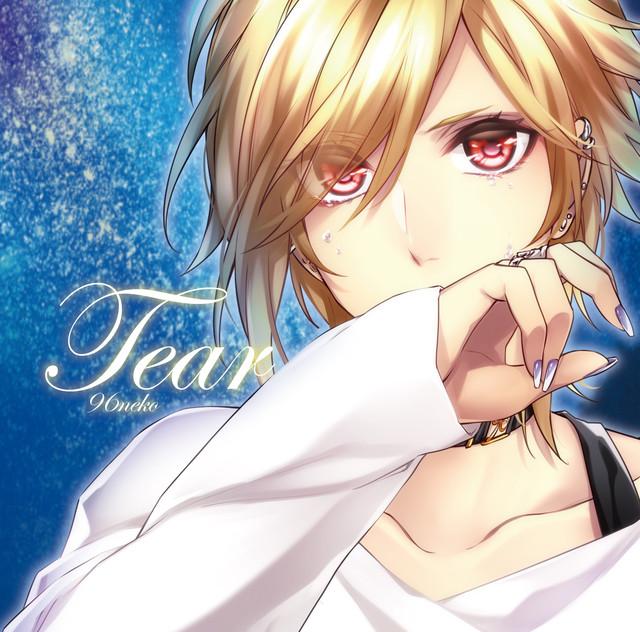 【96猫】Tear