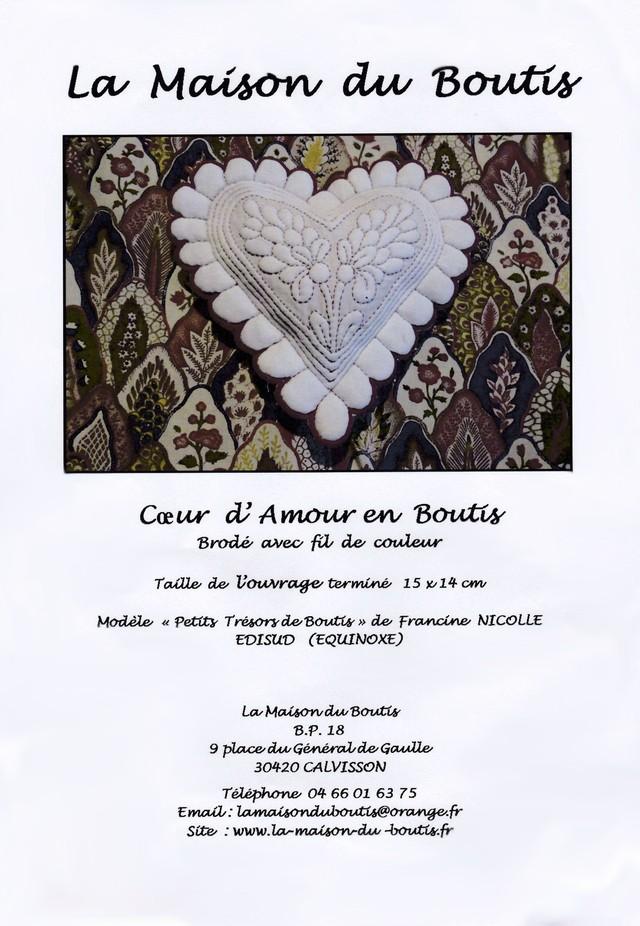 刺繍のキット アネモネの巾着ポーチ