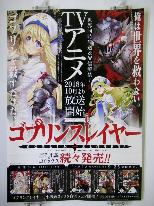Goblin Slayer - B2 size Japanese Anime Poster