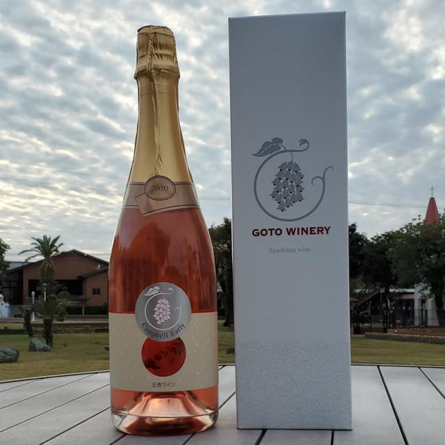 New スパークリングワイン キャンベル・アーリー2020(ロゼ)