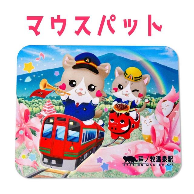 マウスパット(らぶ&ぴーち)