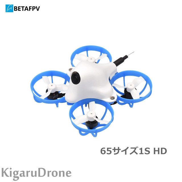 BetaFPV Meteor65HD 1S 65mm Brushless Whoop BNF コンボセットケース付 Futaba / Frsky