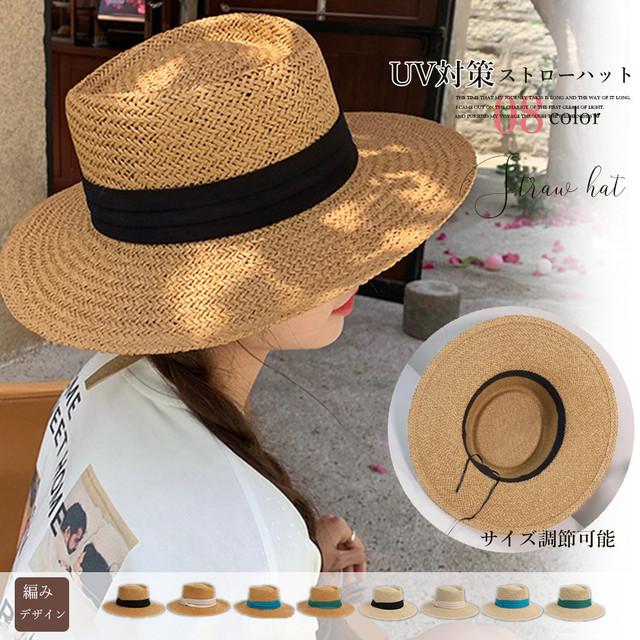 【即納】カンカン帽子 紫外線対策ストローハット|fa2229
