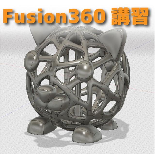 3Dプリンター導入+Fusion360講習 - メイン画像