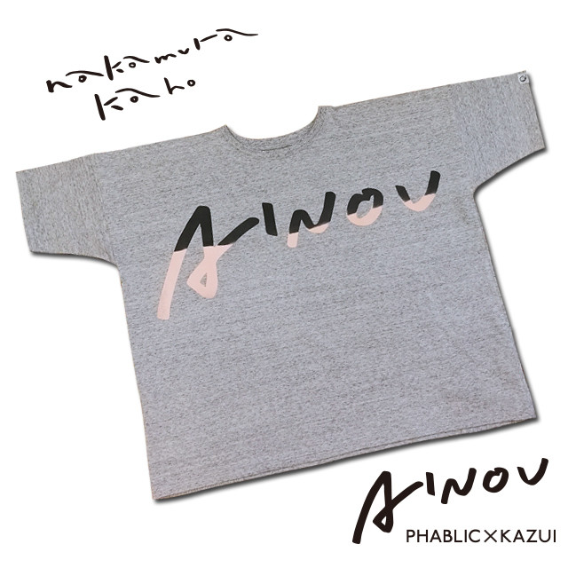 AINOU-T shirts Limited-003