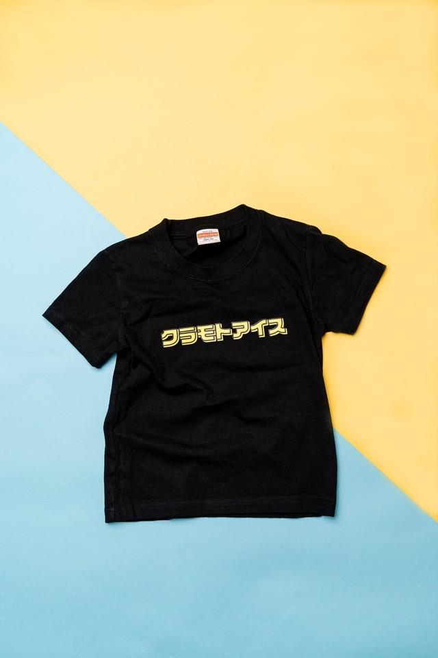 キッズタイポTシャツ ブラック×イエロー