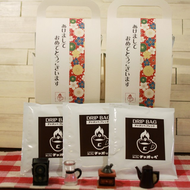 【送料無料・豆ギフト】200g×4種(チャオッペブレンド・さわやかモカブレンド・深煎りブレンド・バリアラビカ神山)