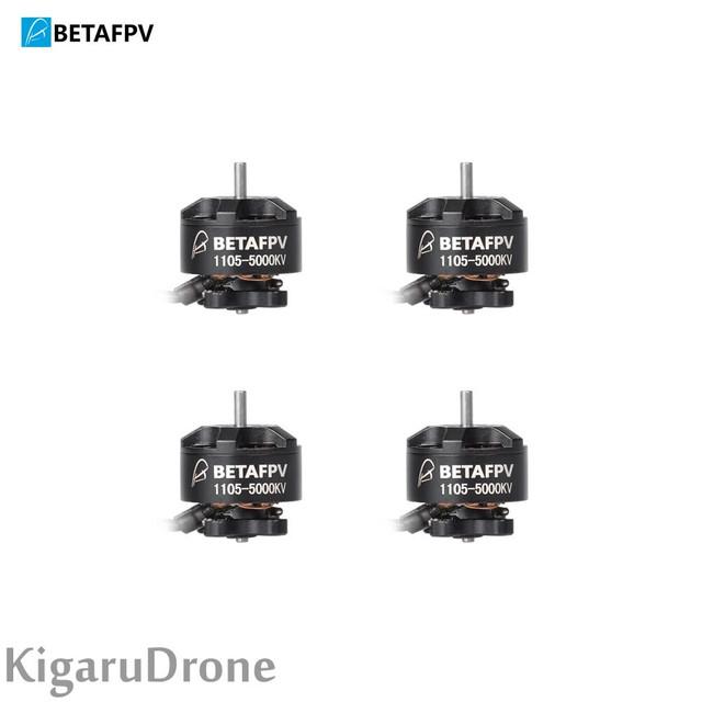 【Beta85HD純正モーター】BetaFPV 1105 5000KV ブラシレスモーター 軸径:1.5mm