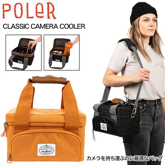 POLeR ポーラー POLER Soft Multi-Container ソフトマルチコンテナ アウトドア キャンプ バーベキュー グッズ 登山 収納