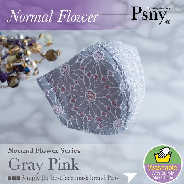 PSNY 送料無料 レース フラワー・グレイピンク 花粉 黄砂 洗える不織布フィルター入り 花柄 上品 大人可愛い 美人 美しい 高級 ちぢみ シルク 立体 大人用             -FR02