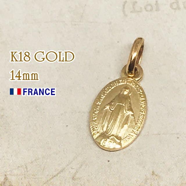 18金 14mm プレーン 不思議のメダイ 奇跡のメダイユ フランス教会正規品 k18 18k 聖母 マリア ペンダント ゴールド ネックレス