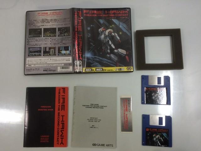 MSX ファイアーホーク テグザー2