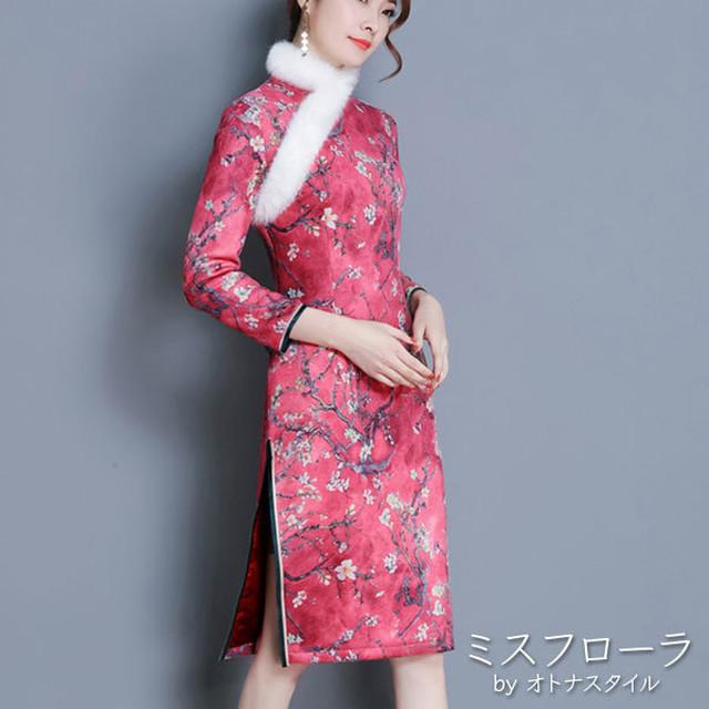 【予約】ファー チャイナドレス風 膝丈 大人 パーティドレス 花柄 ワンピース タイト