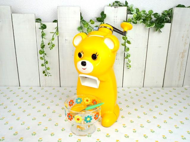 きょろちゃん かき氷機 希少な初期型 (黄色) タイガー 昭和レトロ キャンプ ピクニック