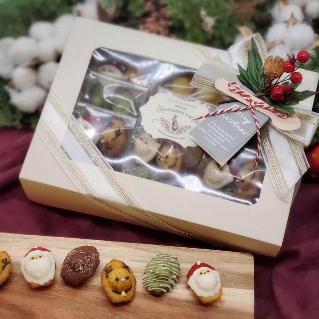 【12/18~12/25お届け】サンタさんのミニマドギフト9個入【11/26~11/30受注受付】