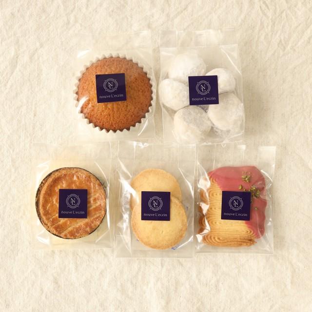 nouveL'ecrin おためし焼き菓子5種セット