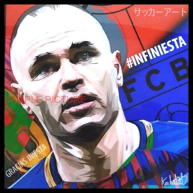 サッカーグラフィックアートパネル アンドレス・イニエスタ バルセロナ デザインB 木製 壁掛け ポスター (001-183)