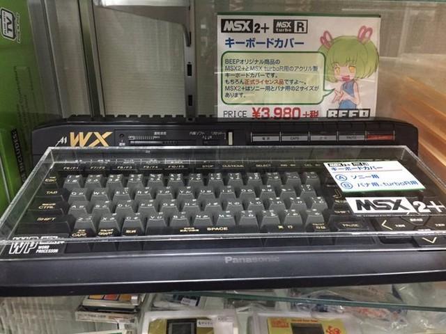 MSX2+用キーボードカバー(Panasonic用) 販売サイト変更中