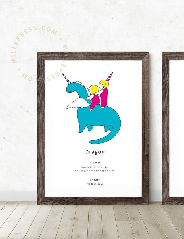 【ドラゴン】 MP115-001C