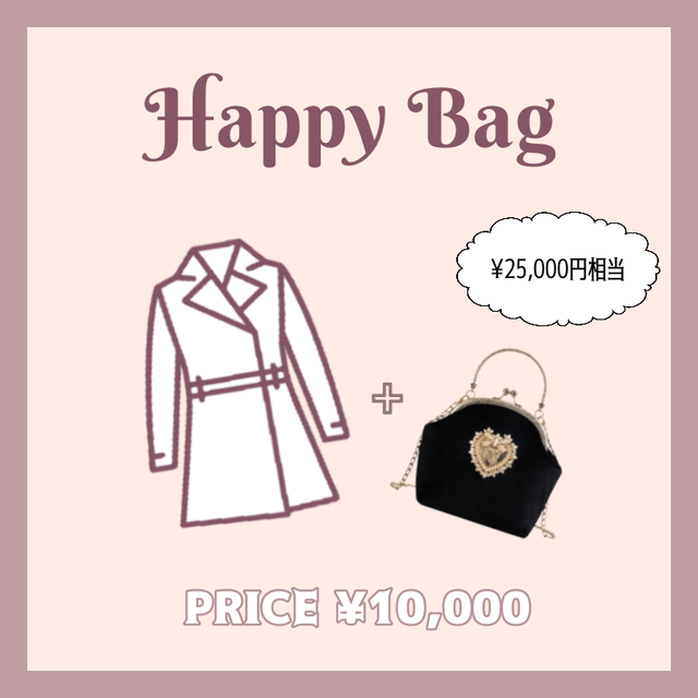 Happy Bag③数量限定