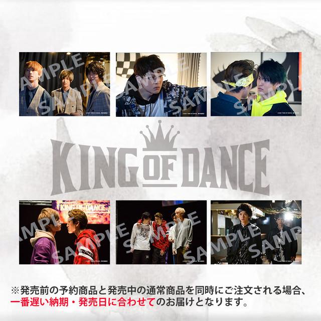 【KING OF DANCE】場面写真ブロマイドセット【第三話】