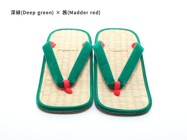 深緑 / Deep green for OVERSEAS